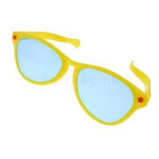 Sárga szemüveg