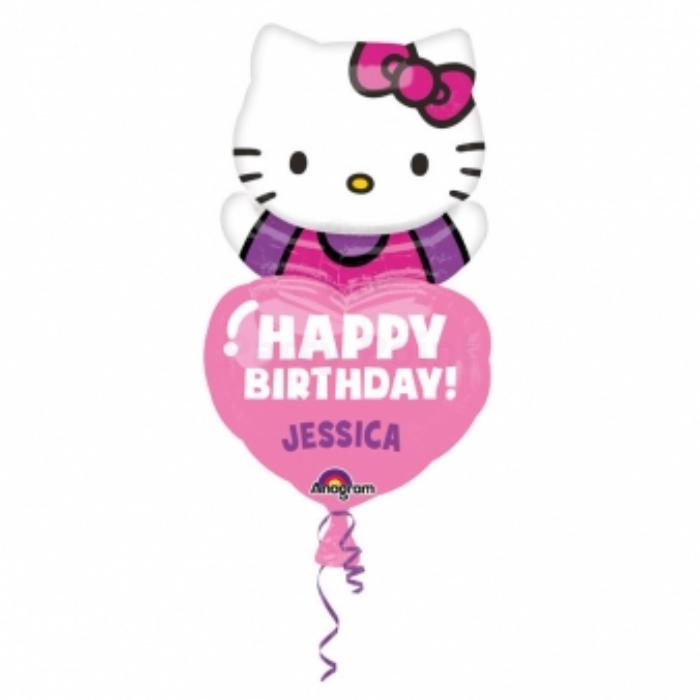 SuperShape - egyediesíthető Hello Kitty fólia lufi